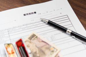 登録ヘルパー、雇用契約書はなぜ必要?