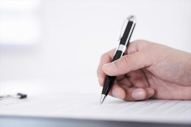 登録ヘルパーの雇用契約書の書き方について