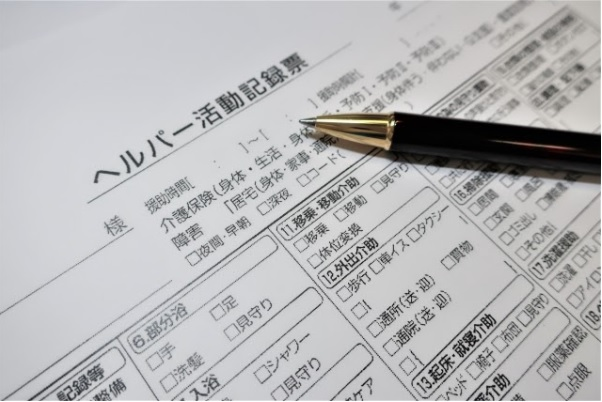 登録ヘルパー 雇用契約