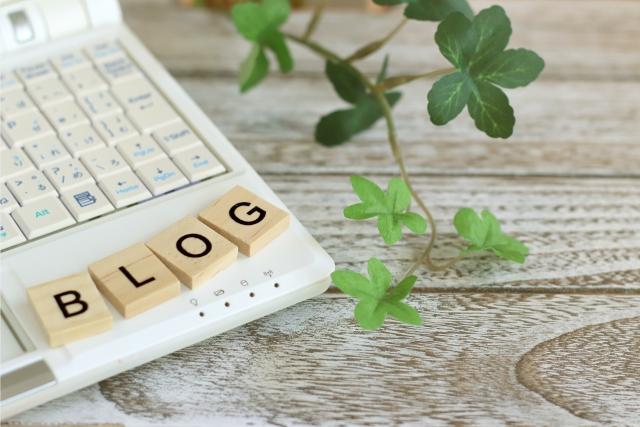 訪問ヘルパーのブログ例4:暴露ブログが裁判沙汰に…