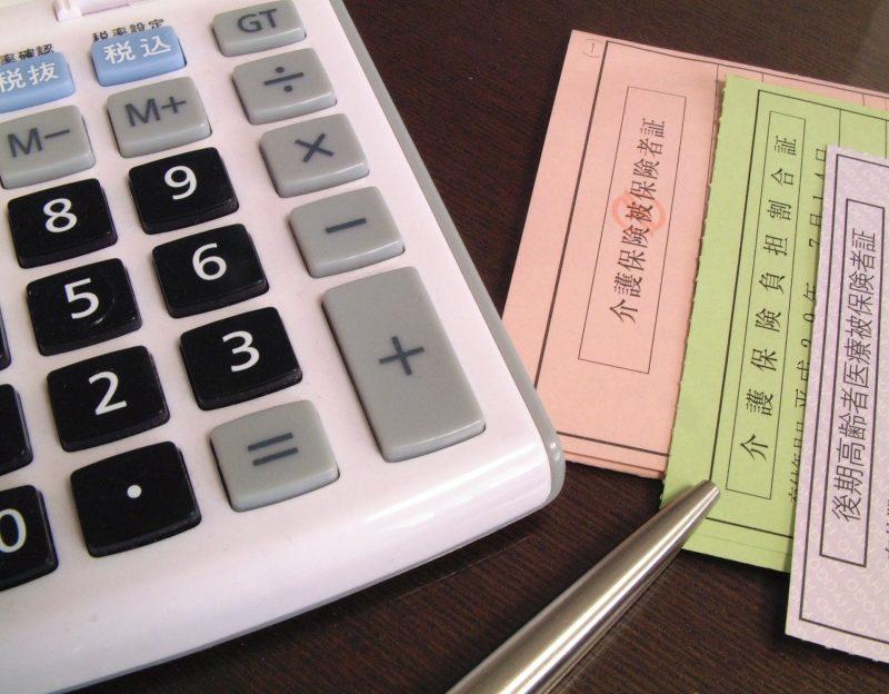 訪問ヘルパーの利用料金はいくらかかるの?費用や利用方法を解説!